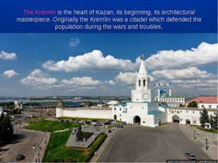 The Kremlin is the heart of Kazan, its beginning, its architectural masterpie