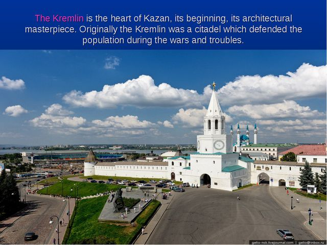 The Kremlin is the heart of Kazan, its beginning, its architectural masterpie...