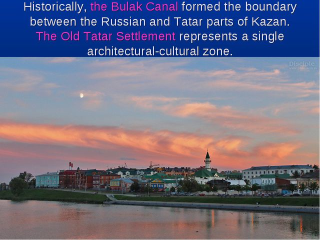 Historically, the Bulak Canal formed the boundary between the Russian and Tat...