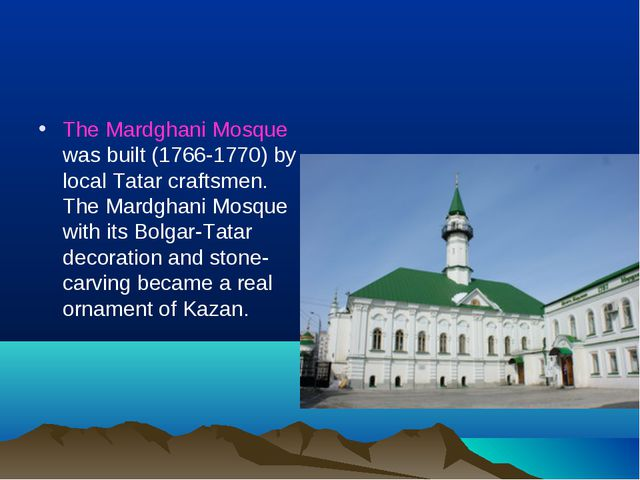 The Mardghani Mosque was built (1766-1770) by local Tatar craftsmen. The Mard...