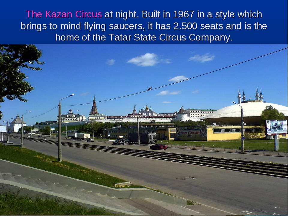 The Kazan Circus at night. Built in 1967 in a style which brings to mind flyi...