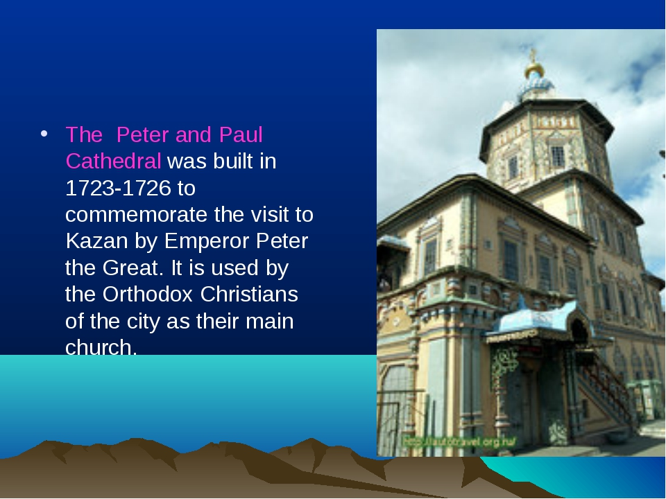 The Peter and Paul Cathedral was built in 1723-1726 to commemorate the visit...
