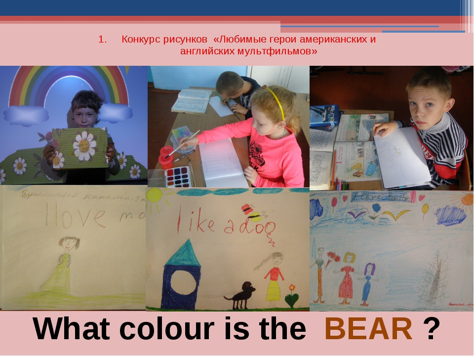 What colour is the BEAR ?