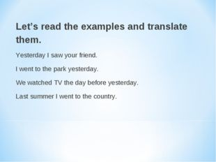 Let's read the examples and translate them. Yesterday I saw your friend.  I
