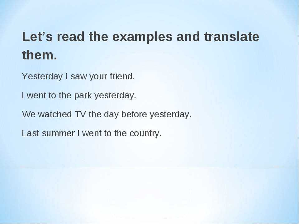 Let's read the examples and translate them. Yesterday I saw your friend.  I...
