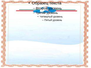 Материалы к конкурсу « Почему я учитель» учителя русского языка