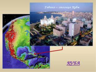 Интернет-источники использованных в презентации фотографий и репродукций карт