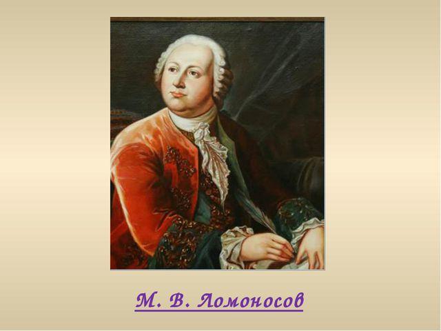 Название какого города в Крыму состоит из мужского, женского имён и натуральн...