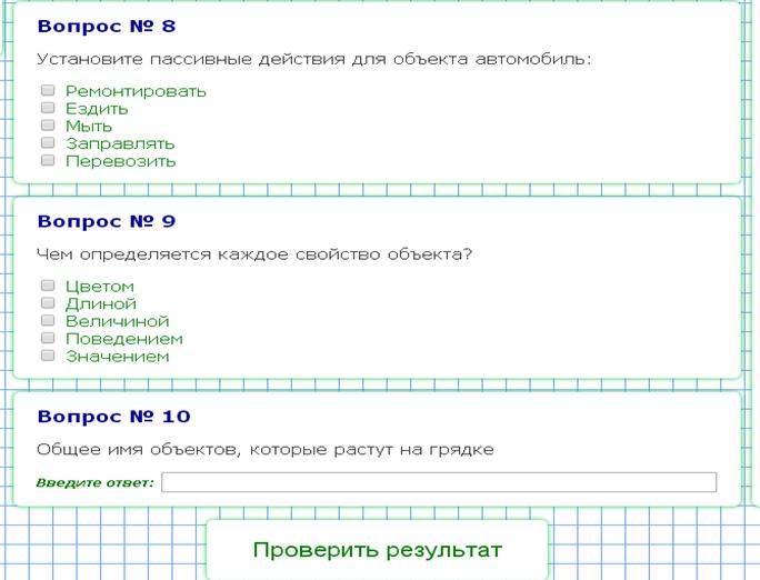 hello_html_15694b67.png