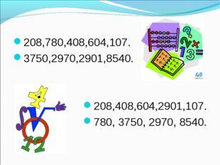 208,780,408,604,107. 3750,2970,2901,8540. 208,408,604,2901,107. 780, 3750, 29