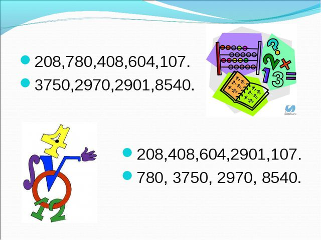 208,780,408,604,107. 3750,2970,2901,8540. 208,408,604,2901,107. 780, 3750, 29...
