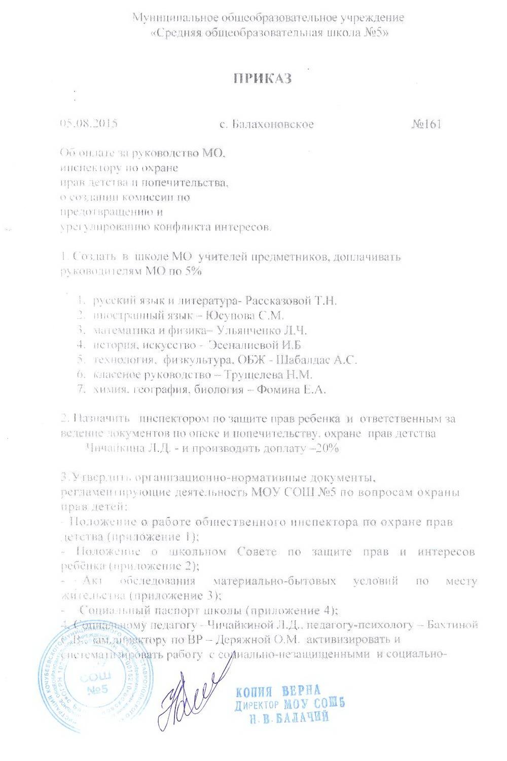 hello_html_536fe689.jpg