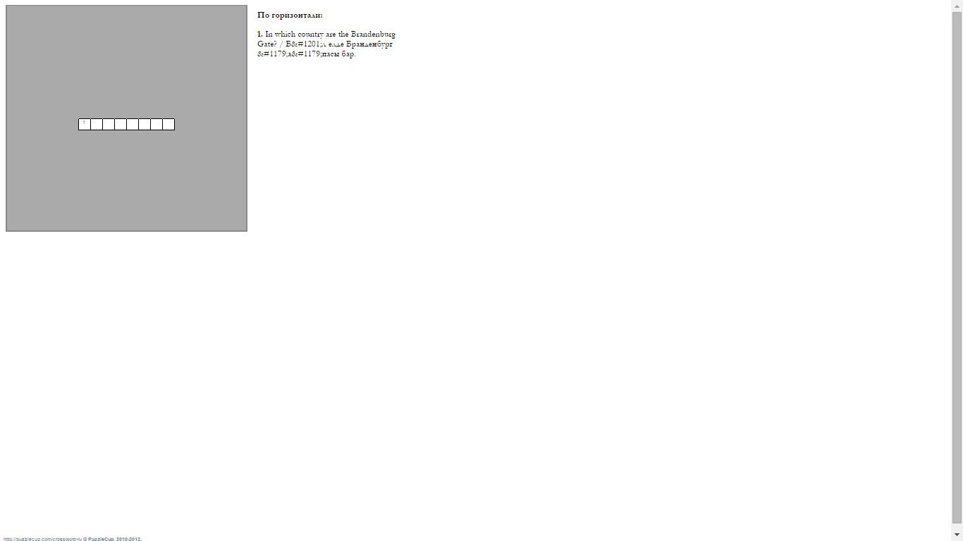 hello_html_m7795f135.jpg