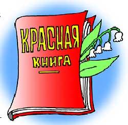 http://mmo.at.ua/_ld/1/85798821.jpg