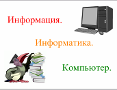 hello_html_m77770c22.png