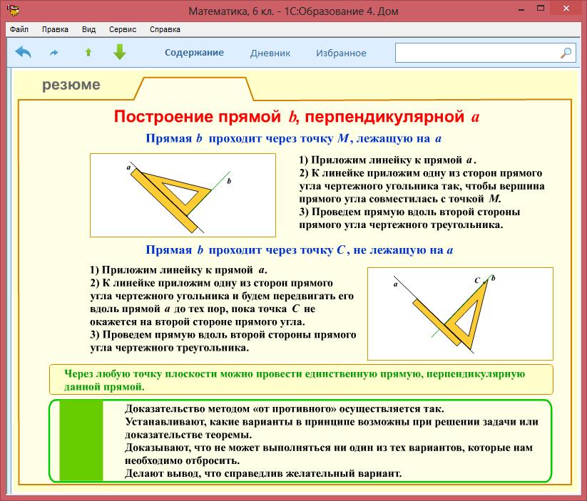hello_html_1ba03628.png
