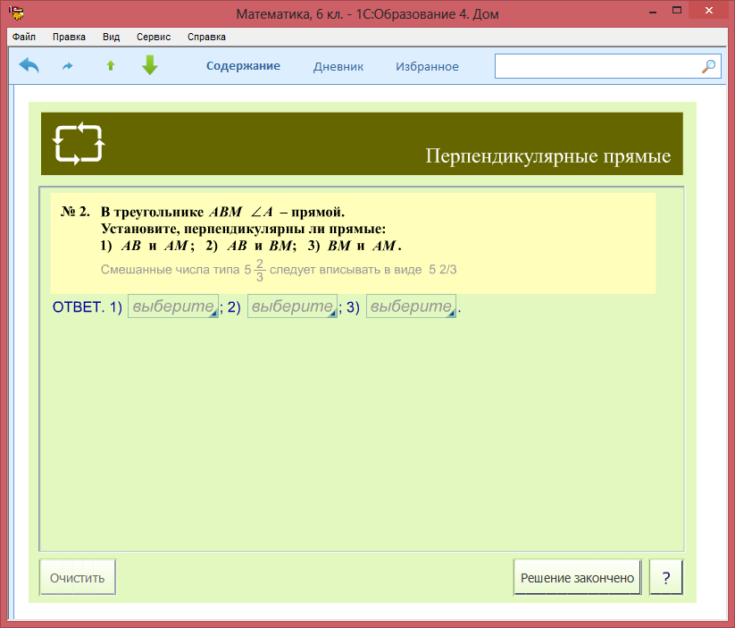 hello_html_8856d63.png