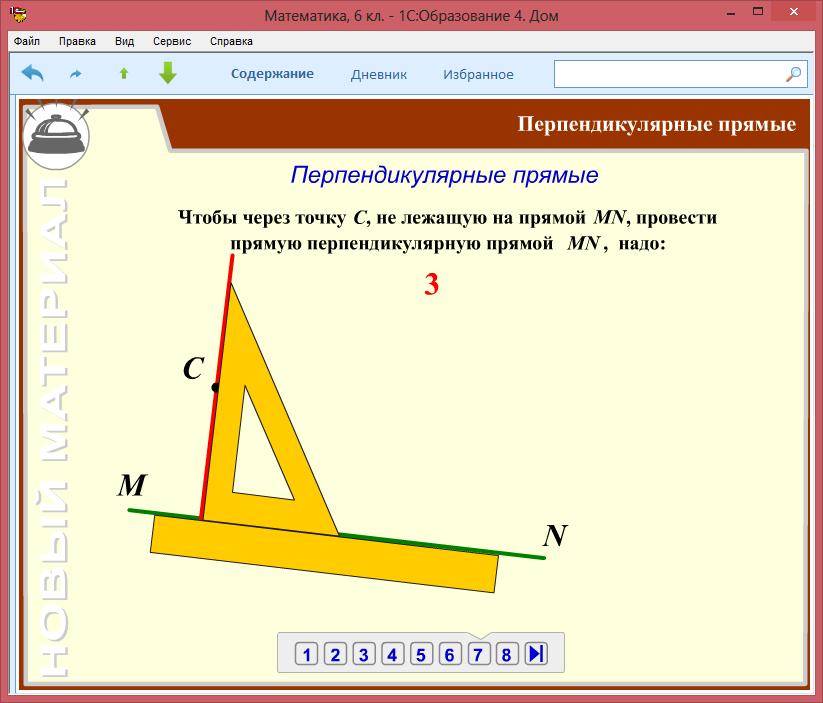 hello_html_m5b4893ab.png