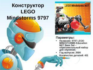 Конструктор LEGO Mindstorms 9797 Параметры: Название: 9797 LEGO MINDSTORMS Ed