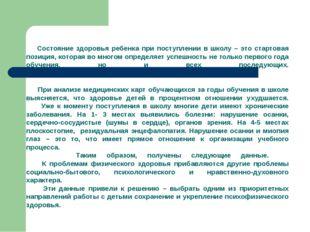 Винюков Андрей Берегите лес! Многие люди любят ходитьв лес. Эти люди в лесу о