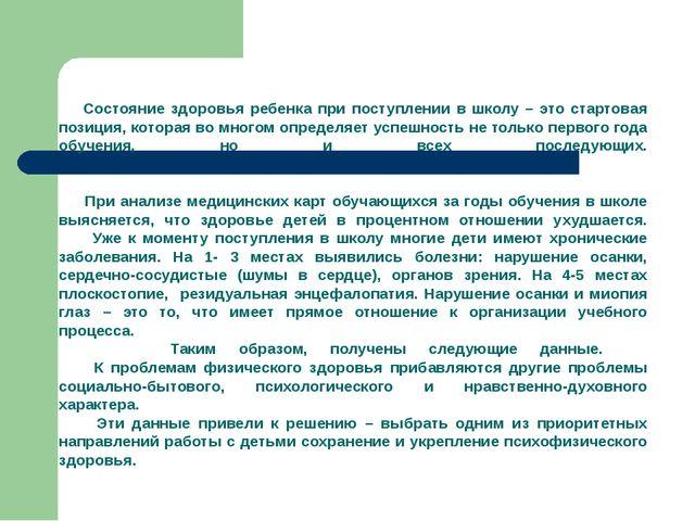 Винюков Андрей Берегите лес! Многие люди любят ходитьв лес. Эти люди в лесу о...