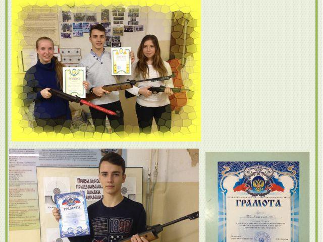 Чемпионат г.Евпатории по пулевой стрельбе