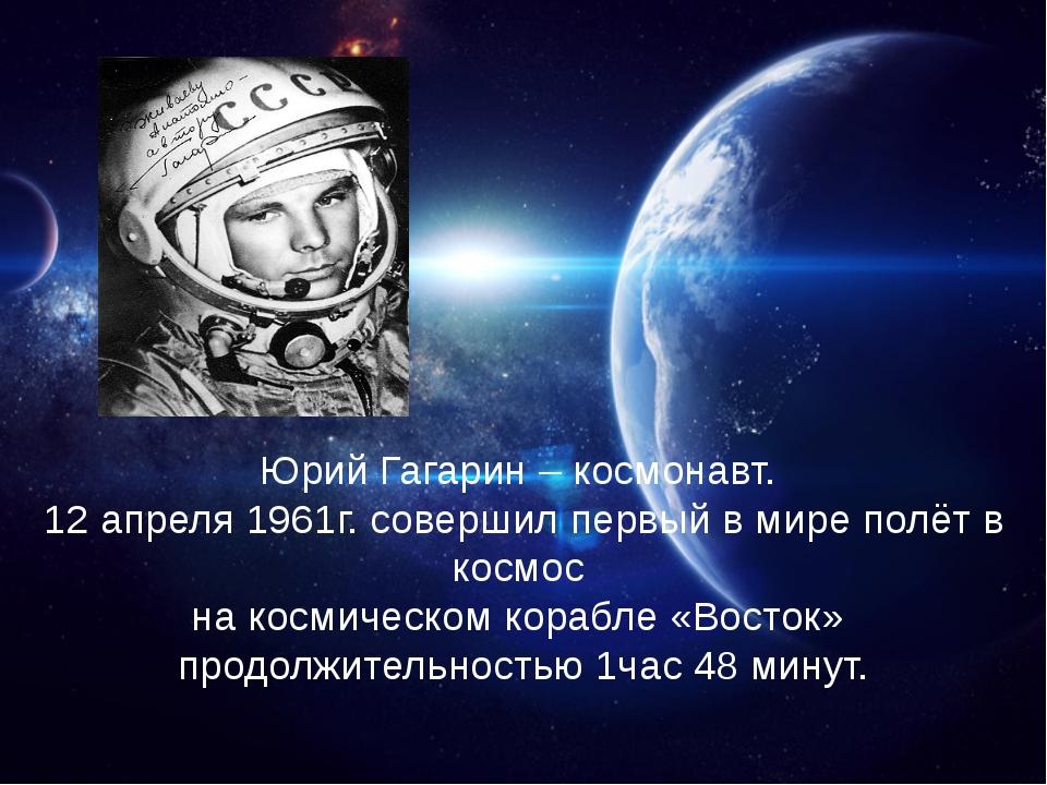 Юрий Никулин – советский и российский актёр, артист цирка, телеведущий.