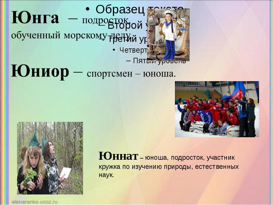 ФЛЮС КЛЮКВА