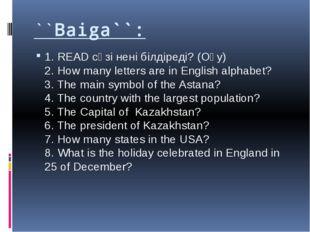 ``Baiga``: 1. READ сөзі нені білдіреді? (Оқу) 2. How many letters are in Engl