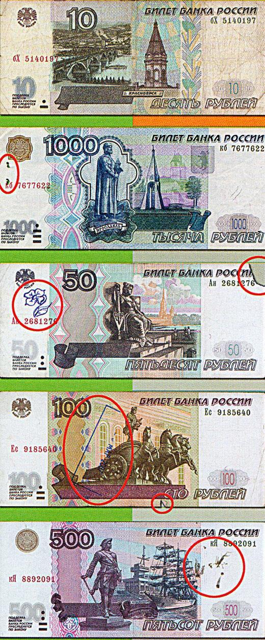 http://www.expertiza.ru/images/wellmoney.jpg