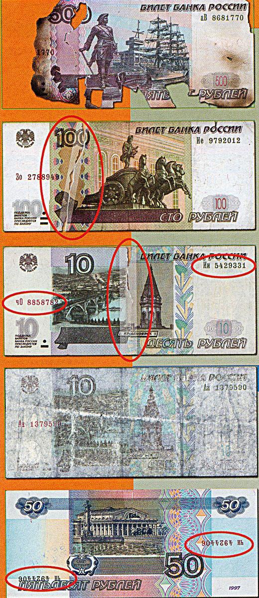 http://www.expertiza.ru/images/changemoney.jpg