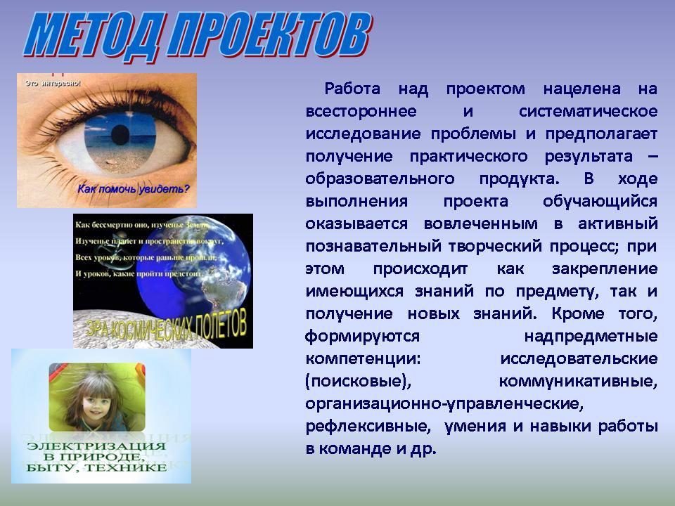 hello_html_m31dd0678.jpg