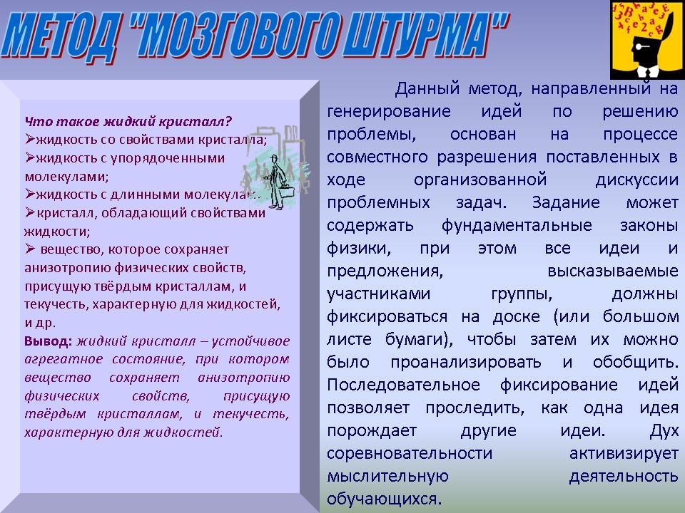 hello_html_m78b912e3.jpg