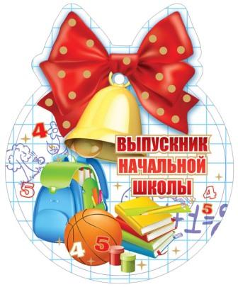 http://www.santi-nsk.ru/pictures/mod5images/45/item45083_1N.jpg