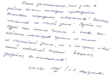 C:\Documents and Settings\oem\Рабочий стол\2013_01_27\Копия IMG_0005.jpg
