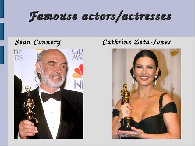 Famouse actors/actresses Sean Connery Cathrine Zeta-Jones
