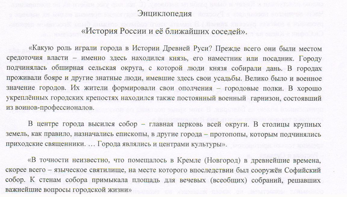 C:\Documents and Settings\Ирина\Рабочий стол\приложение.jpg