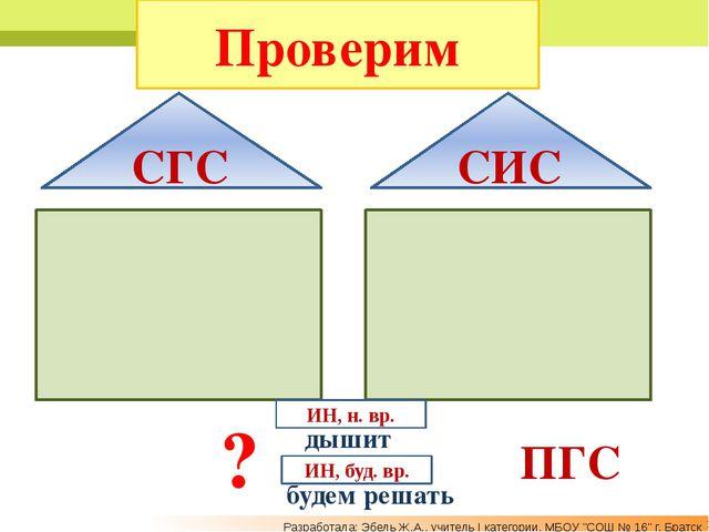 простое глагольное сказуемое составное глагольное сказуемое составное именное...