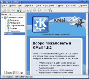 kmail