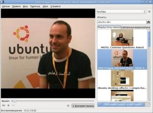 Totem - бесплатный видеопроигрыватель для Linux