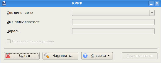 http://linuxgid.ru/wp-content/uploads/2011/04/kppp-1.jpg