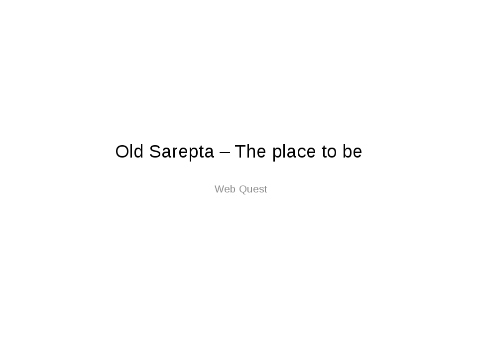 Old Sarepta – The place to be Web Quest