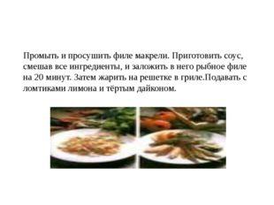 Основа супов – бульон даси, приготовленный на основе морской капусты. Суимоно