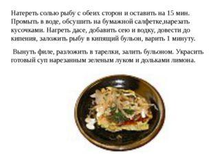 Тэндон Рис с овощами и креветками Даси – 1 стакан, сахар – 1,5 ст. ложки, сею