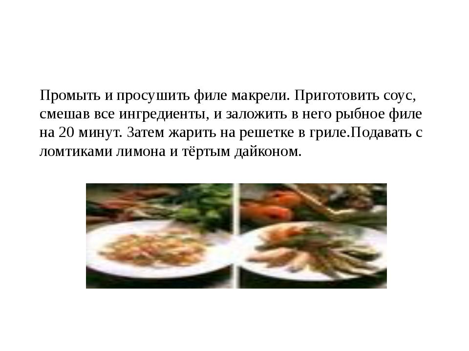 Основа супов – бульон даси, приготовленный на основе морской капусты. Суимоно...