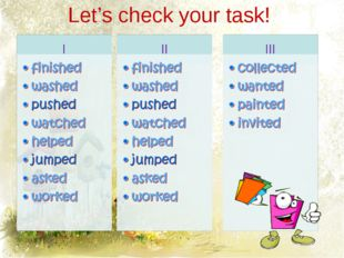 Let's check your task!