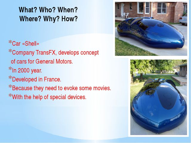 What? Who? When? Where? Why? How? Car «Shell» Company TransFX, develops conce...