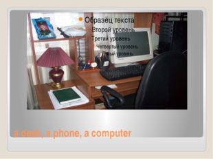 a desk, a phone, a computer