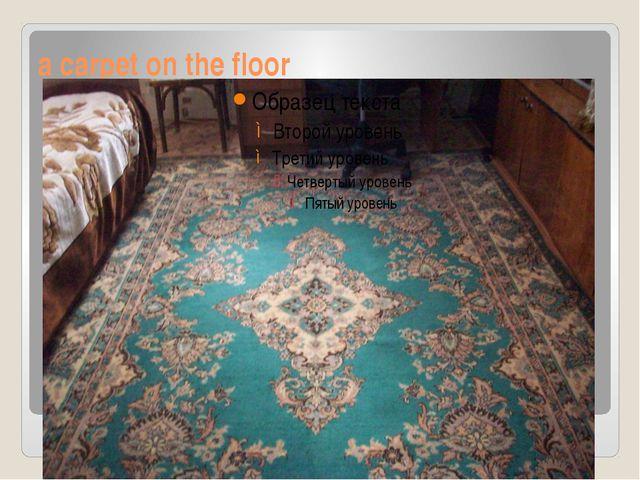 a carpet on the floor