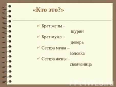 hello_html_m6b93ed8d.png